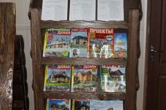 Стеллаж для журналов