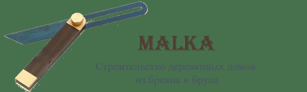 malka2