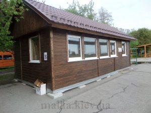Дом охраны и хоз. помещение №1