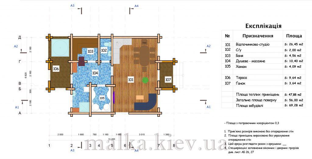 Копия Vitaliy-5-3