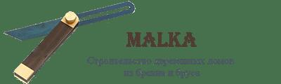 «Malka»